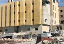 Al Raqqa
