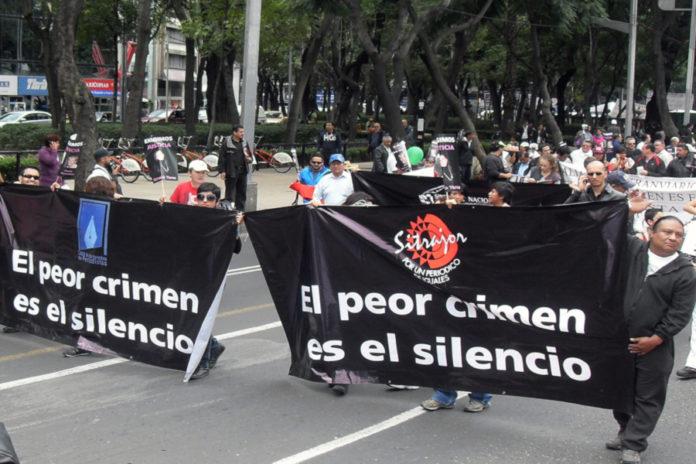 Foto: Gabriela Mendoza Vázquez