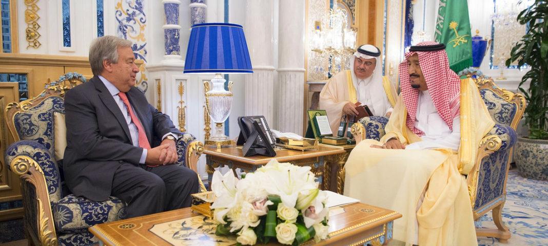 Saudi Royal Protocol
